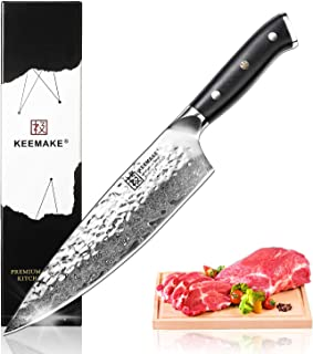 KEEMAKE Convex Damascus Chef's Knife, 8 Inch Wide Blade Kitchen Knife, 67 Layers HRC 60 Japanese AUS-10 Core Hammered Finish G10 Handle, 1 Pack