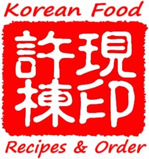 Korean Food Recipes - How to Order in Korean Restaurant (Bonus)