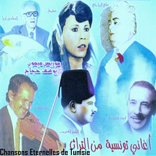chikh el afrit mp3