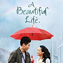 a simple life full movie english subtitles