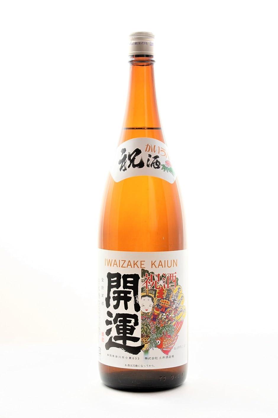 恋人息切れ純粋な開運 特別本醸造 1800ml