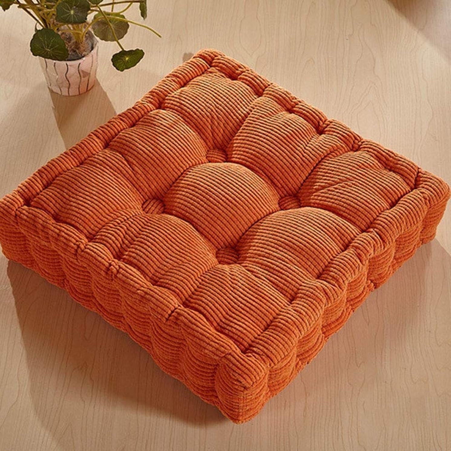 円形水銀の目的座布団 クッション FidgetFidget 厚め 無地 シートクッション 体圧分散 座り心地いい orange 40X40cm