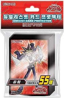 Konami Yugioh Zexal Duelist Card Sleeves [55PCS] Yugi