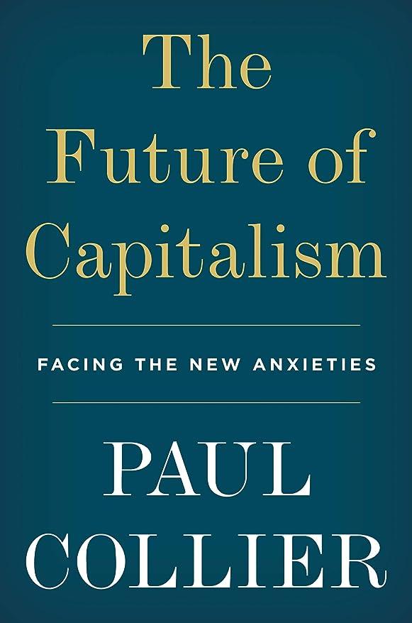 シェフ扱うバイアスThe Future of Capitalism: Facing the New Anxieties (English Edition)