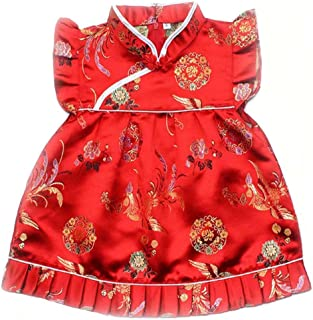 qipao for baby girl
