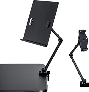 TrenDesks Document Copy Holder and Tablet/Cellphone Holder 2-in-1 (Black), Full Motion, Pull to Adjust Height, Angle and D...