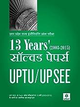 Uttar Pradesh Rajya Engineering Pravesh Pariksha SEE GBTU 14 Years' Solved Papers (Old Edition)