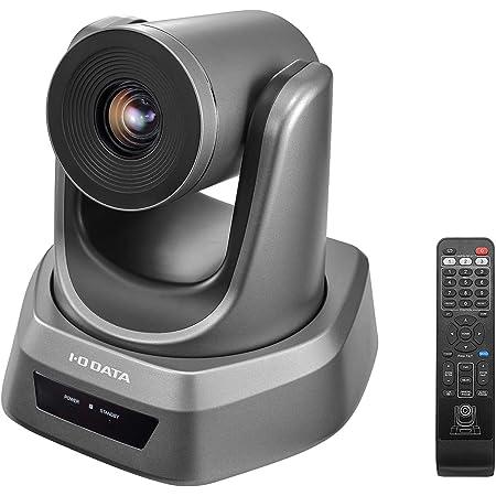 アイ・オー・データ USBカメラ 8倍光学ズーム パン・チルト対応 リモコン操作 ウェブカメラ Full HD オートフォーカス Web会議 Chromebook対応 Zoom/Teams/Skype対応 TC-PC8Z