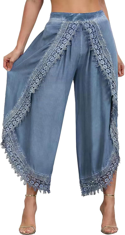 Womens Retro Solid Color Lrregular Lace Flexible Harem Pants Wide-Leg Home Cropped Trousers Casual Long Pants for Women