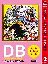 表紙: DRAGON BALL カラー版 魔人ブウ編 2 (ジャンプコミックスDIGITAL) | 鳥山明