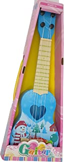 Great Kids Music Toy for Boys & Girls Ages 3+