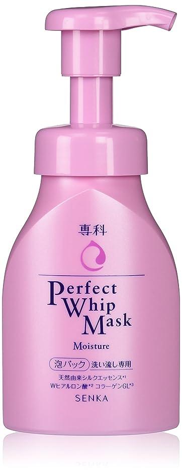 反対する無濃度専科 パーフェクトホイップマスク 洗い流し専用 泡パック 150ml