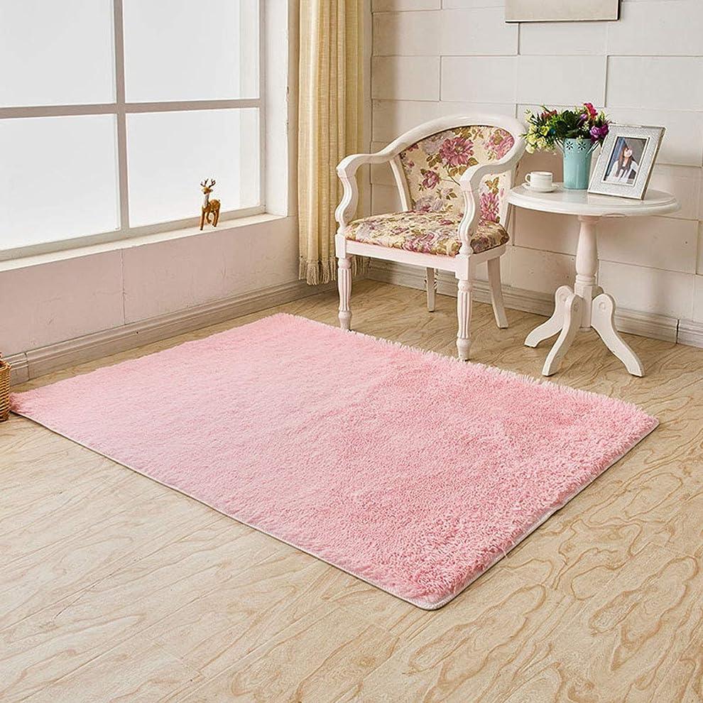 気を散らす再び毒液カーペット 160×200cm (約2畳) ラグマット 洗える 「Moras」 厚い 長方形 絨毯 防音 抗菌 消臭 防ダニ 滑り止め付き 北欧 センターラグ ピンク