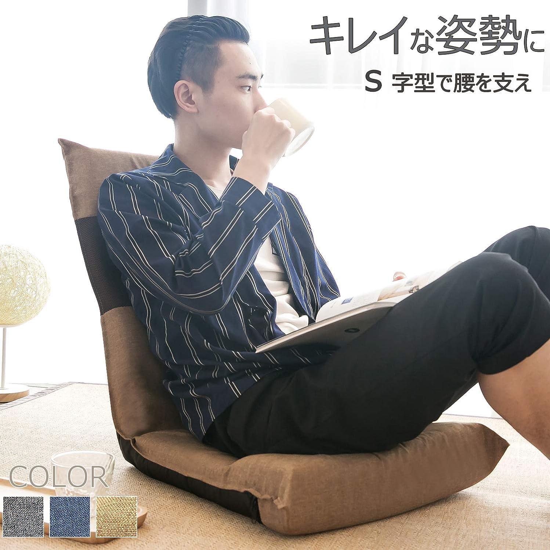 ライナー楕円形公然と座椅子 フロアチェア S型 低反発ウレタン フロアソファー 6段階調整可能(Brown)51AAA