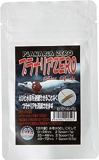 サクラドットコム(sakura.com) プラナリアZERO 15g