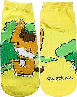キャラクター靴下 ぐんまちゃんソックス 群馬県を抱えるぐんまちゃん イエロー 22㎝~24cm GMSOC04J