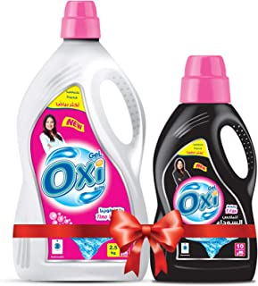 Oxi Tino White Gel 2.5 kg with Oxi Black Gel 900 gm