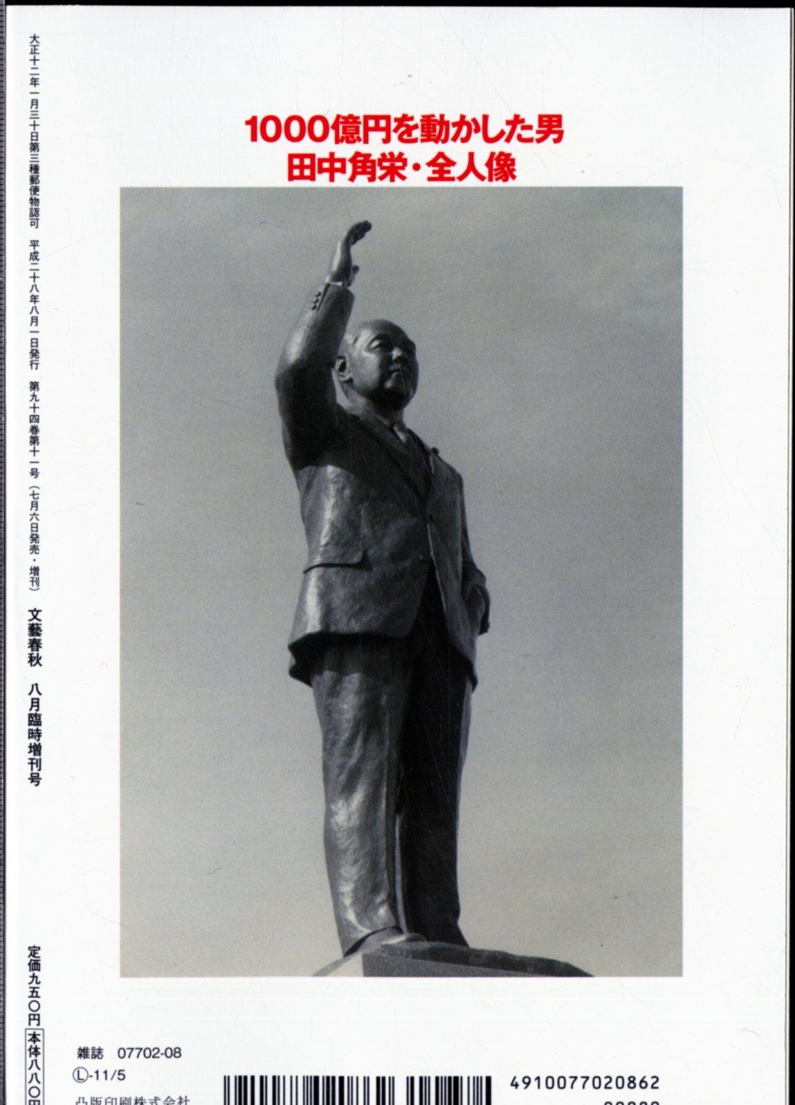 https://m.media-amazon.com/images/I/71VFGSWcNRL.jpg