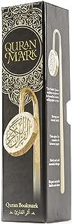 bookmark for quran