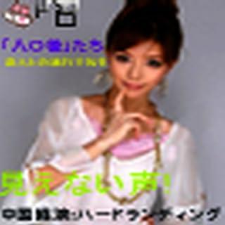 哈哈日本语-2012/03