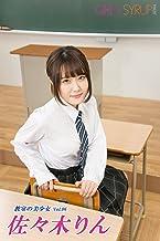 佐々木りん - 教室の美少女 Vol.06 ガールズシロップ