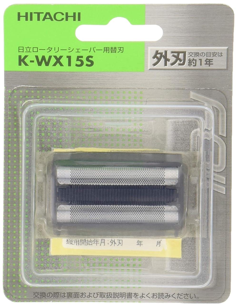 強風あざマニアック日立 替刃 外刃 K-WX15S