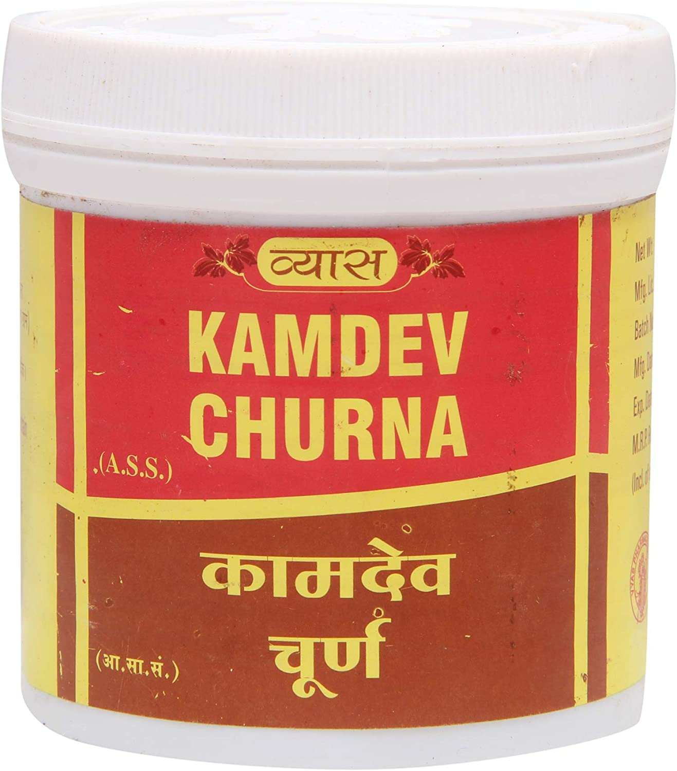 Ayucine Forever Vyas Kamdev Churna All stores are sold g Cheap mail order shopping 100
