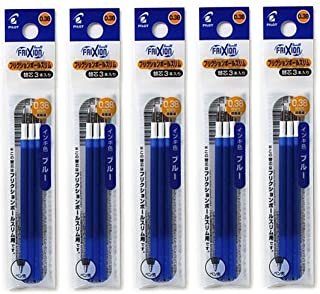 Pilot Frixion Ball Slim Gel Ink Pen Refill-0.38mm-blue-pack of 3x5pack Value Set