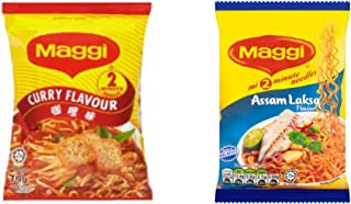 Combo Pack: 30 each Maggi Curry and Maggi Asam Laksa Instant Noodles - 2.85oz