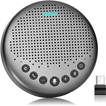 スピーカーフォン eMeet Luna 会議用マイクスピーカー 連結機能 VoiceIAモード PCマイク webスピーカー エコー・ノイズのキャンセリング 双方向通話 全指向性集音マイク 5-8名対応 360˚全方向集音 USB/Bluetooth/AUX対応 高音質 リモートワーク・オンライン会議・多人数遠隔会議用・セミナー・家族会話用 Skype/ZOOM/Facetime通話アプリ対応 グレー
