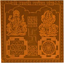 Laxmi Ganesh Yantra in Thick Copper/Gold Plated/Pure Silver Premium Quality Blessed and Energized (3 Inch X 3 Inch Copper)