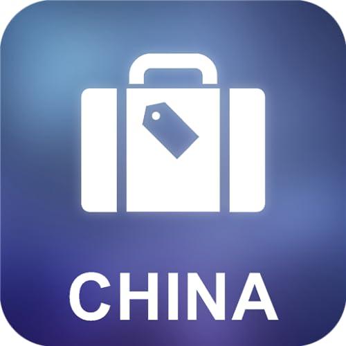 『中国 オフライン地図』の1枚目の画像