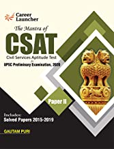 The Mantra of  CSAT Paper II - 2020