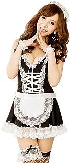 ACEFAST INC Women's Black White French Apron Maid Servant Lolita Costume Lingerie Dress Uniform Black, One Size