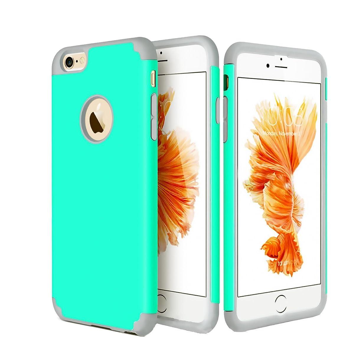 iPhone 6 Plus Case, iPhone 6s Plus case, iEugen Slim Fit Heavy Duty Cover Case,Anti Scratch Durable 2 in 1 Hybrid Hard PC & Soft Rubber TPU Full Protective for iPhone 6 Plus/iPhone 6s Plus(Teal)