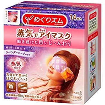 Kao MEGURISM Health Care Steam Warm Eye Mask,Made in Japan, Lavender Sage 14 Sheets