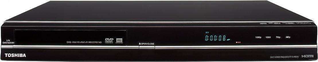 Toshiba DR570 DVD Recorder/Player - Black (2009 Model)
