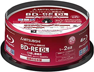 Verbatim Blu-ray Disc 20 pcs Spindle - 50GB 2X BD-RE Rewritable Bluray - Inkjet Printable