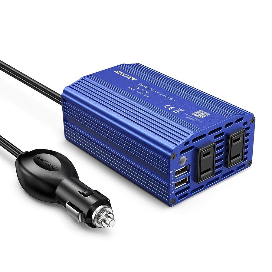 放射性しないでくださいライムBESTEK インバーター 300W シガーソケット USB 2ポート 車載充電器 ACコンセント 2口 DC12VをAC100Vに変換 MRI3010BU-BL(バッテリー接続コードなし)