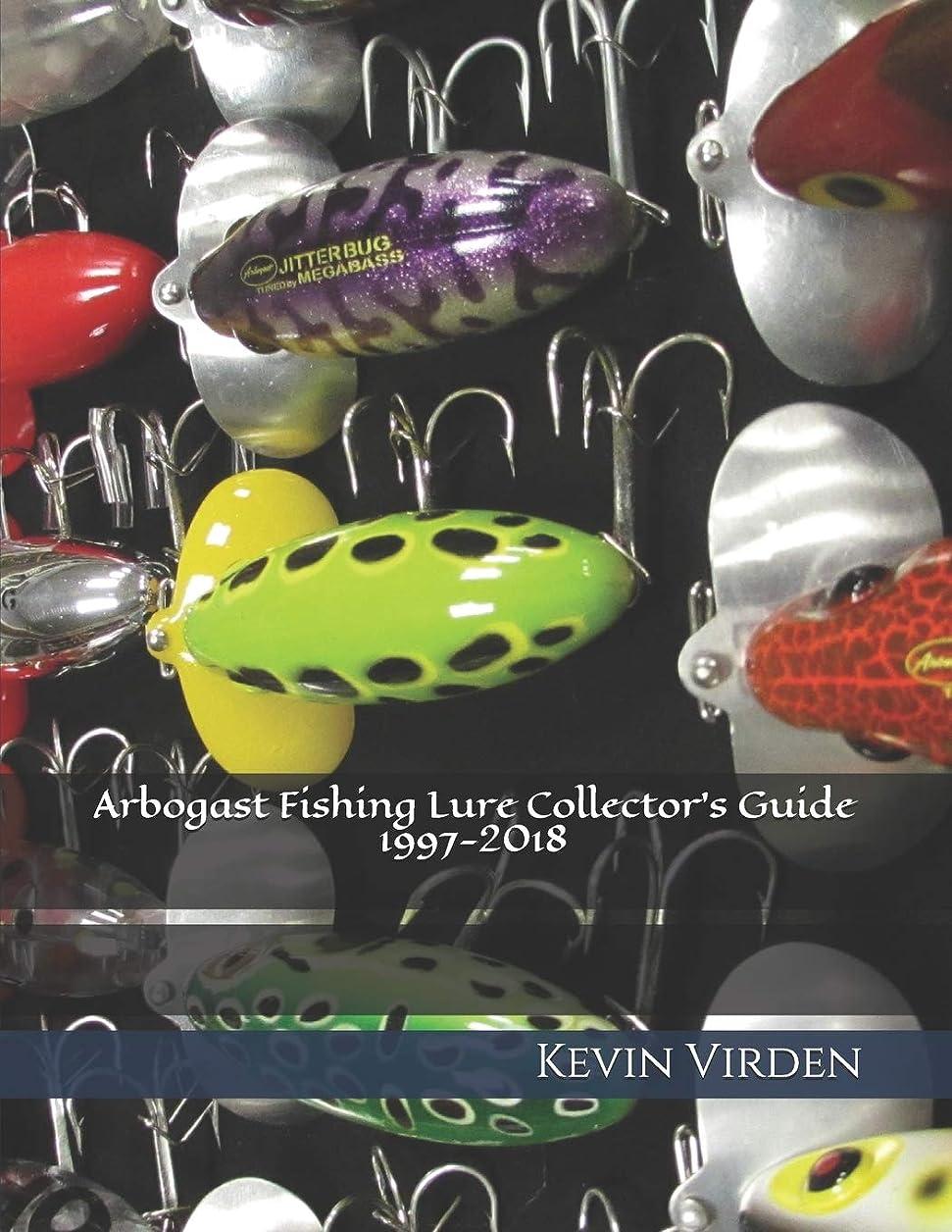 ペルソナ縫う正義Arbogast Fishing Lure Collector's Guide 1997-2018