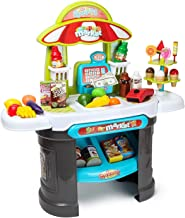 ARHA IINTERNATIONAL Kids Role Pretend Playset Big Size Supermarket kit for Kids Toys with Shopping Cart and Sound Effects | Kitchen Set Kids Toys for Boys and Girls (RED)