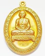 Loung Phor Koon Amulets Thai Gift Thai Amulets Lp Koon Billionaire Coin Multiply Money Rich Thai Real Amulet Buddha Lucky Be 2553