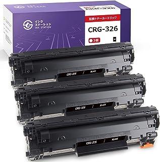 赞助广告- 【墨水管理】CANON 佳能 CRG-326 硒鼓326 黑色 3支套装 CRG326 兼容硒鼓 对应机型:LBP6240 LBP6230 LBP6200