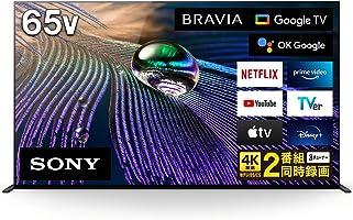 ソニー 65V型 有機EL テレビ ブラビア XRJ-65A90J 4Kチューナー 内蔵 BRAVIA XR Google TV (2021年モデル)