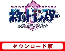 ニンテンドー3DSバーチャルコンソール 『ポケットモンスター クリスタルバージョン』 |オンラインコード版