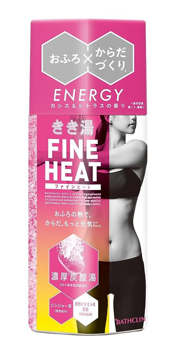 過敏な個人的にトレードきき湯ファインヒート カシス&シトラスの香り 400g 入浴剤 (医薬部外品)