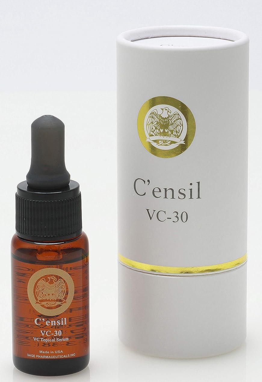 病んでいる剥離再びセンシル C'ensil VC-30:12ml (美容液)