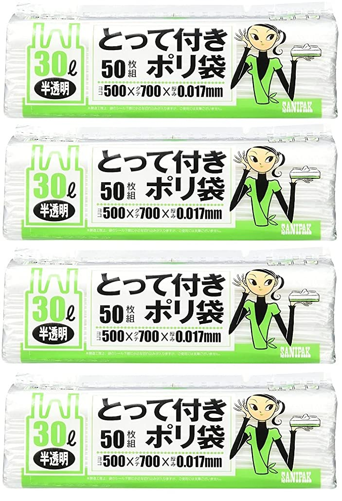 形容詞こんにちは読み書きのできない【まとめ買い】ポリ袋 スマートキューブ とって付き 半透明 30L 50枚入 SC39×4個