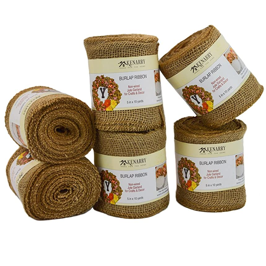 Burlap Ribbon, Wide Natural, 5 Inch x 10 Yard Loose Weave Roll for Crafts and Decor (6 Rolls) qol71264258