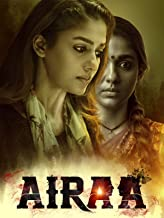 Airaa (Hindi)